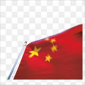 Chinese Flag - Flag Of China United States Second World War National Flag PNG