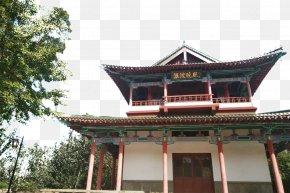 Jinan Daming Lake - Daming Lake Architecture Loft PNG