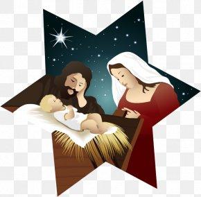 Vector Christmas Baby Jesus - Bethlehem Christmas Holy Family Nativity Scene Nativity Of Jesus PNG