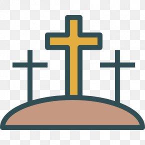 Crucifixion - Cross Clip Art PNG