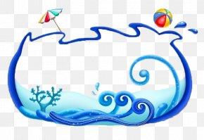 Sea Frame - Sea Wind Wave Circle Marine Biology Fundal PNG