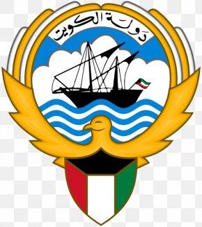 Coat - Kuwait City Emblem Of Kuwait Coat Of Arms Flag Of Kuwait PNG