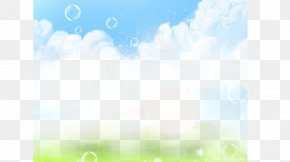Blue Sky And White Clouds - Blue Sky Daytime Wallpaper PNG