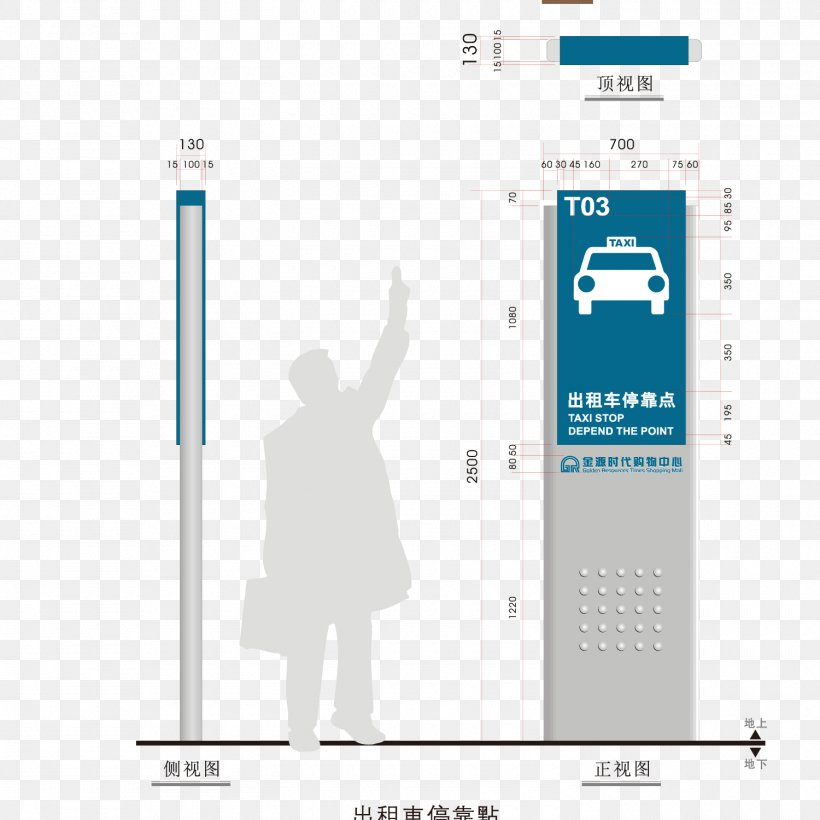 Graphic Design Car Park Tiefgarage Png 1500x1500px Car Park Brand Diagram Garage Gratis Download Free