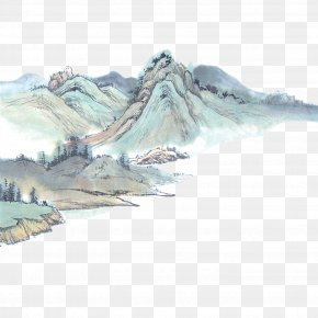 Mountain Peak - China Book Of Burial Shangdi Confucianism PNG