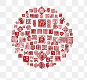 Chinese New Year Red Creative Element - Wufu Download Chinese New Year PNG