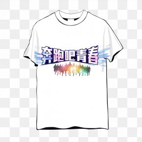 Youth T-Shirt - T-shirt Designer Graphic Design PNG