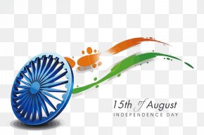 Vector Stereoscopic India Independence Day - Indian Independence Day Indian Independence Movement August 15 Public Holiday Milky Mist Dairy PNG