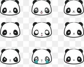 Panda Vector Daquan - Giant Panda Cuteness Cartoon PNG