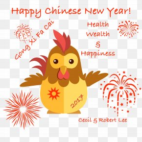 The New Year Wangcai - Panvel Justdial Ho Chi Minh City PNG