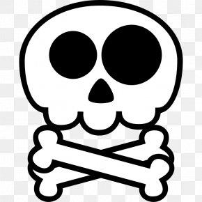 Skull - Human Skull Symbolism Skull And Crossbones Clip Art PNG