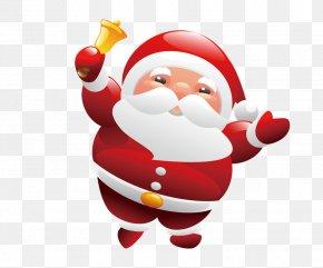 Christmas,Santa Claus,material - Santa Claus Christmas Clip Art PNG