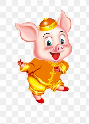 Pig - Chinese Zodiac Pig Wu Xing Fortune-telling Feng Shui PNG