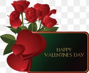 Valentine's Day - Eid Al-Fitr Eid Mubarak Eid Al-Adha Ramadan Islam PNG