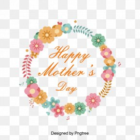 Jewellery Jewelry Making - Parents Day Background PNG