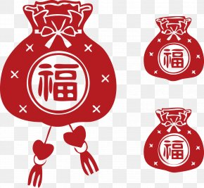 New Year Spring Festival Each Child Cute Vector Image - Chinese New Year Fukubukuro Clip Art PNG
