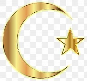 Iftar - Star And Crescent Clip Art PNG
