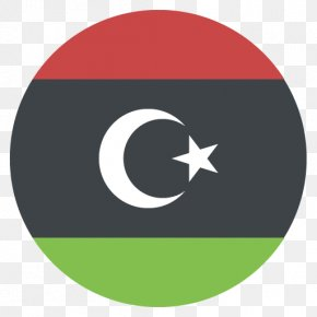 Flag - Flag Of Libya Flags Of The World National Flag PNG
