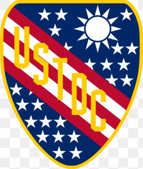 United States - Blue Sky With A White Sun United States Taiwan Defense Command Xinhai Revolution PNG