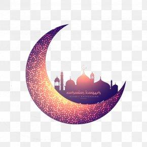 Creative Moon And Glowing Mosque - Islam Mosque Muslim Moon Ramadan PNG