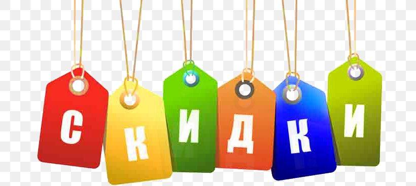 Net D Discounts And Allowances Discount Card Artikel Percentage, PNG, 693x368px, Net D, Artikel, Brand, Buyer, Christmas Ornament Download Free