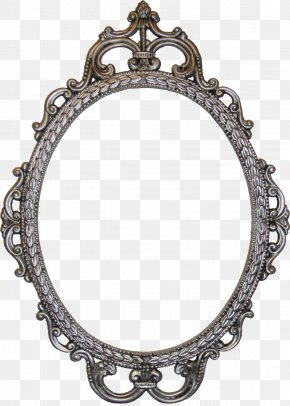 Mirror Free Download - Picture Frame Antique Clip Art PNG