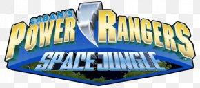 Season 1 Logo Digital Art Power Rangers PlakatPower Rangers - Power Rangers Jungle Fury PNG
