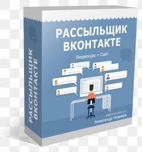 Email - VK Social Networking Service Email Internet PNG