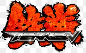 Tekken Logo HD - Tekken 6 Tekken Tag Tournament 2 Tekken 5: Dark Resurrection Tekken 7 PNG