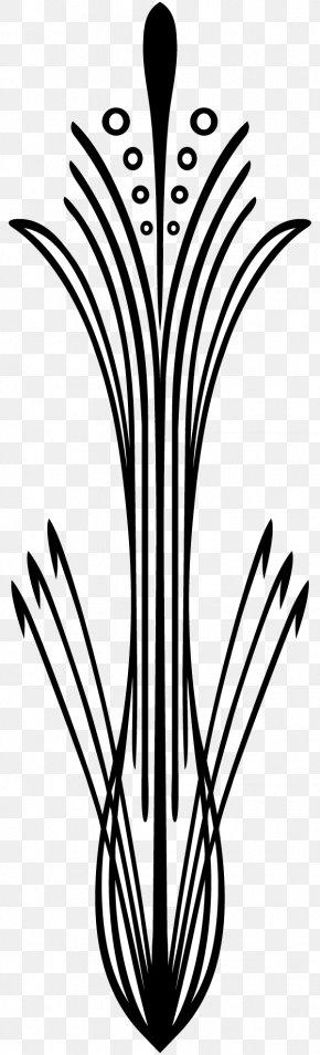 Leaf - Leaf Line Art Plant Stem Flower Clip Art PNG