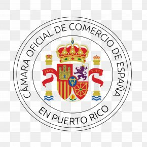 Camara Logo - Trade Úbeda Business Industry Empresa PNG