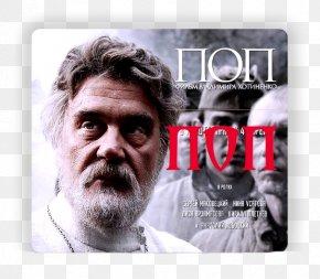 Russia - Vladimir Khotinenko The Priest Russia Film Director PNG