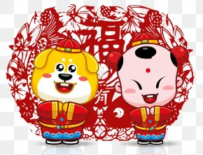 Lucky Boy Dog. - New Year's Day Chinese New Year Chinese Zodiac Poster Lunar New Year PNG