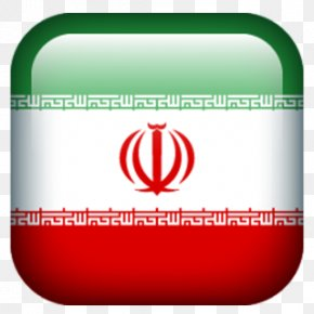 Flag - Flag Of Iran Symbol Flags Of The World PNG