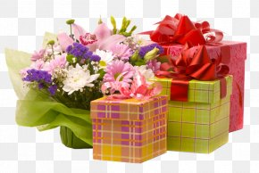 Gif Box - Birthday Blessing Wish Friendship Greeting PNG