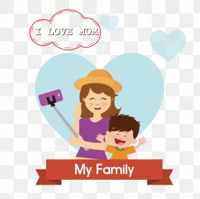 Vector Mother And Child - Mother Family Happiness Drawing PNG