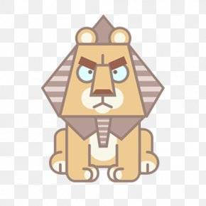 Hand-drawn Cartoon Lion Face Pyramid - Lion Drawing Icon PNG