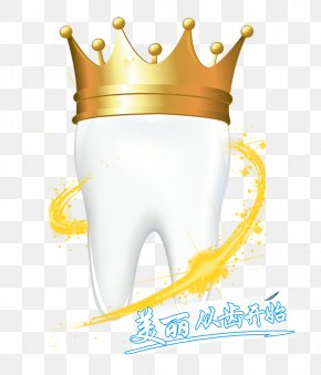 Teeth Picture Material - Crown Human Tooth Dentistry Clip Art PNG