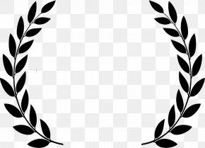 Award Transparent Image - Cannes Film Festival Logo PNG