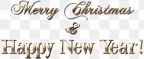 Happy New Year - Santa Claus Christmas New Year Clip Art PNG