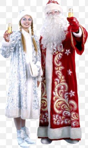 Ded Moroz - Santa Claus Snegurochka Ded Moroz Christmas Ornament PNG