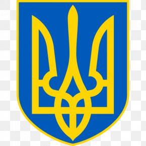 Flag - Ukrainian Soviet Socialist Republic Coat Of Arms Of Ukraine Flag Of Ukraine Ukrainian Crisis PNG