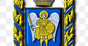 Grand Duchy Of Lithuania - Coat Of Arms Of Ukraine 2014 Russian Military Intervention In Ukraine Crest PNG