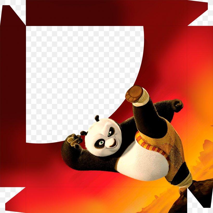 Peachy Giant Panda Kung Fu Panda Birthday Cake Bonbon Png 1967X1967Px Funny Birthday Cards Online Alyptdamsfinfo