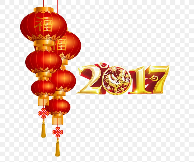 Chinese New Year Lantern Festival Tangyuan New Year's Day, PNG, 650x684px, Chinese New Year, Art, Banner, Christmas Decoration, Christmas Ornament Download Free