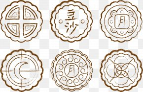 Mid-Autumn Festival Moon Cake Plan - Mooncake Mochi Sweet Bean Paste Red Bean Paste Mid-Autumn Festival PNG