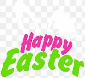 Happy Easter Clip Art Image - Easter Bunny Easter Egg Clip Art PNG