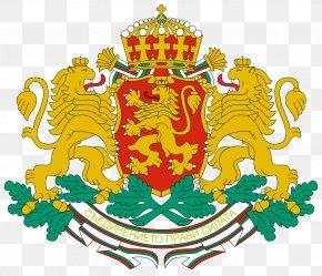 Bulgaria - Coat Of Arms Of Bulgaria Flag Of Bulgaria National Coat Of Arms PNG