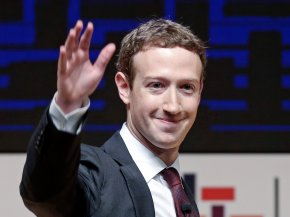 Mark Zuckerberg - Mark Zuckerberg United States Facebook, Inc. Chief Executive PNG