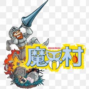 Bandai Flyer - Ultimate Ghosts 'n Goblins Super Ghouls 'n Ghosts Gargoyle's Quest PNG